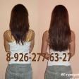 60 прядей длиной 45 см - волосы нарощены в HairWoman
