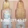Ленточное наращивание волос до и после. 60 лент