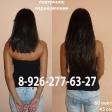 Наращено 60 лент с длиной донорских волос 45 см.