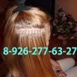 Профессиональное капсульное наращивание волос
