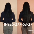 Наращивание волос большой длины - 140 прядей по 70 см.