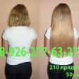 Наращивание волос hair talk - 200 прядей