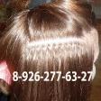 Наращивание волос в Hairwoman