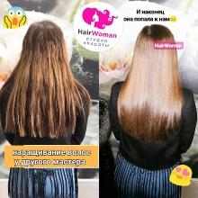 Наглядно: отличие европейских волос от детской славянки!