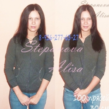 Капсульное наращивание волос 100 прядей, 30 см. Фото до и после, анфас