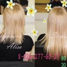 наращивание волос алиса степанова