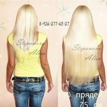 Наращивание очень длинных волос (75 см). Фото до и после, вид со спины