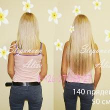 наращивание волос павелецкая