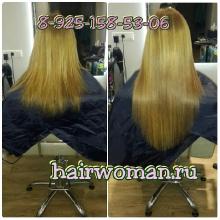 невидимое наращивание волос
