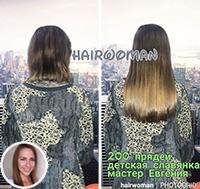 Фото до и после работы мастера Евгении по капсульному наращиванию волос
