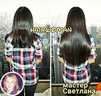Фото до и после работы мастера Светланы по капсульному наращиванию волос