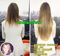 Фото до и после наращивания волос капсулами у мастера Светланы