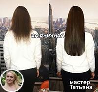 Фото до и после работы мастера Татьяны по капсульному наращиванию волос
