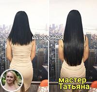 Фото до и после наращивания волос капсулами у мастера Татьяны
